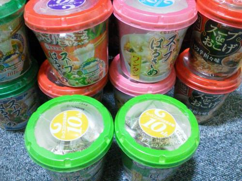 20120202_スープはるさめ-001