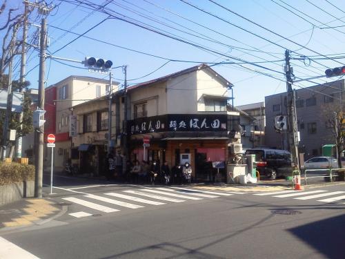 20120204_麺処ほん田-001