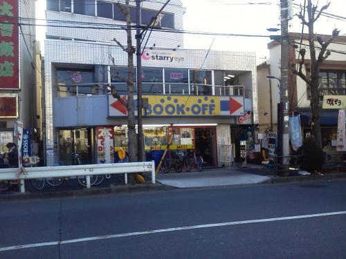 20120204_BookOff十条駅前店-001