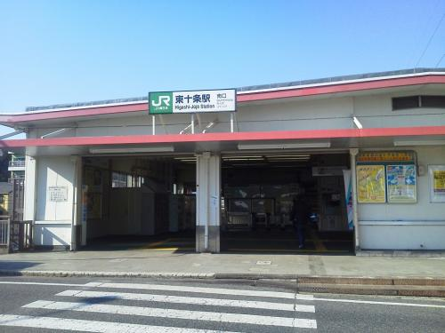 20120204_東十条駅-001
