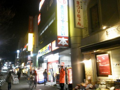 20120204_BookOff池袋要町店-001