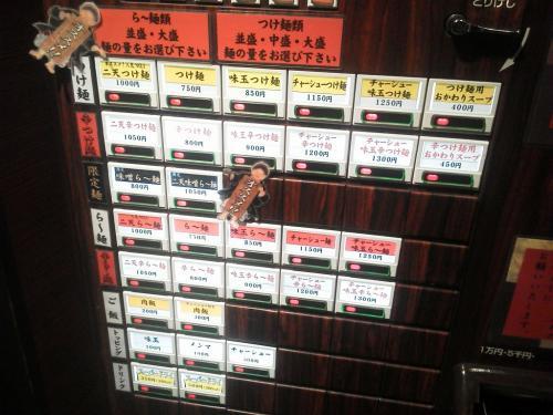 20120204_麺屋武蔵二天-002