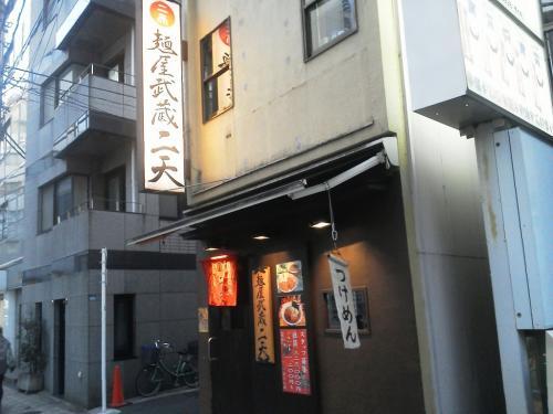 20120204_麺屋武蔵二天-001