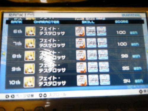 20120207_なのはGOD-002