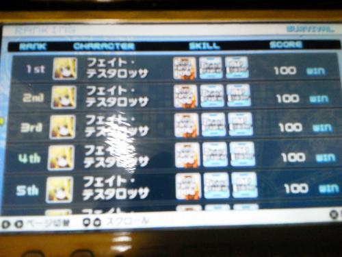 20120207_なのはGOD-001