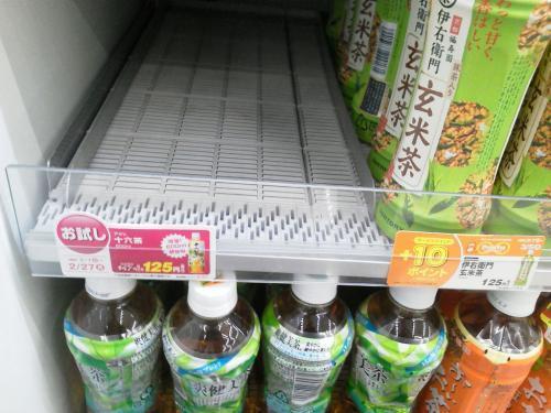 20120207_十六茶-001