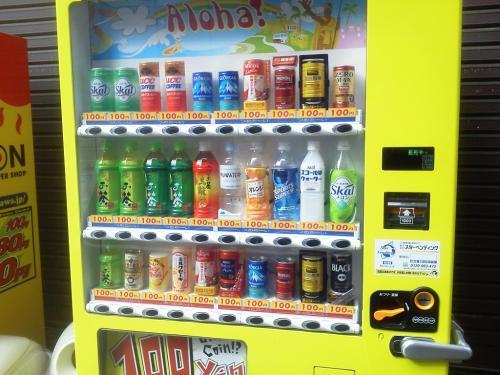 20120211_自動販売機-001