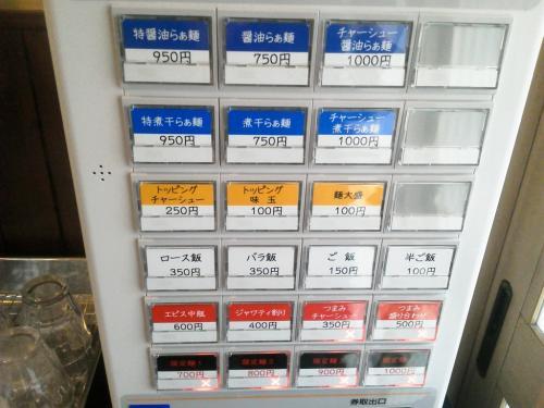 20120211_JapaneseSobaNoodles蔦-005