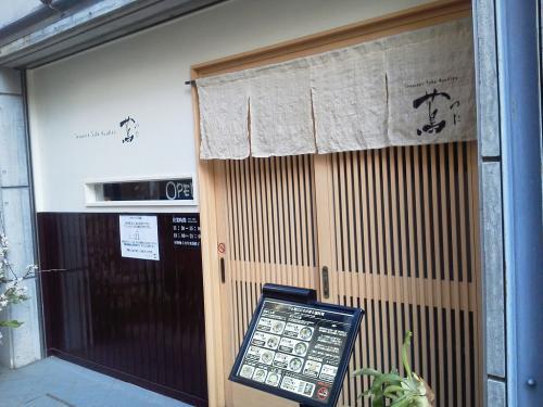 20120211_JapaneseSobaNoodles蔦-004