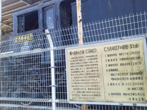 20120211_大塚台公園-001