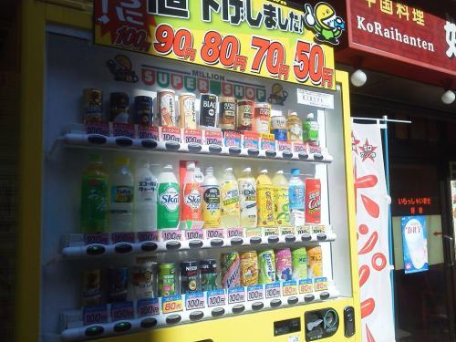 20120211_自動販売機-004