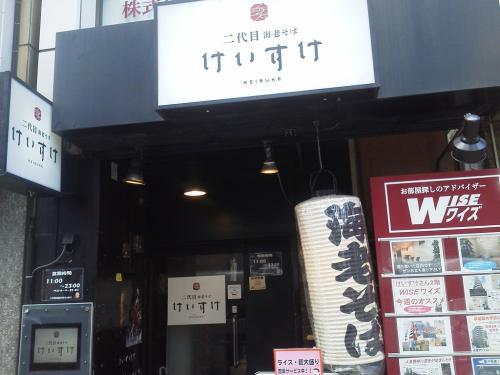 20120211_二代目海老そばけいすけ-001