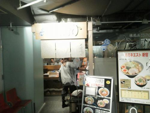 20120211_塩逸品五代目けいすけ-002