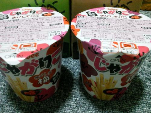 20120218_じゃがりこ梅-001