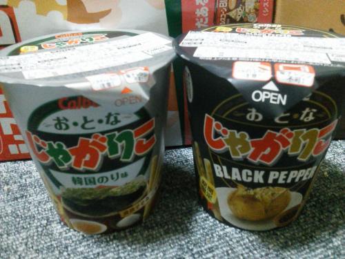 20120225_じゃがりこ-001