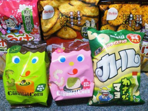 20120301_菓子-001