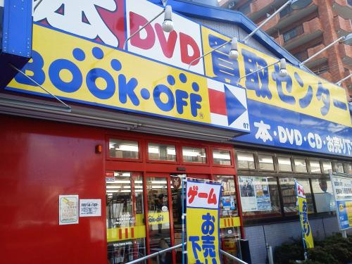 20120303_BookOff木場葛西橋通り店-001