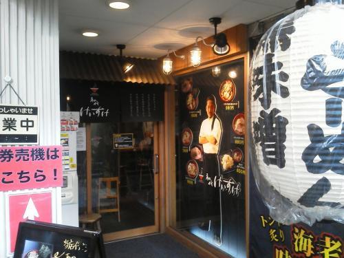 20120303_初代けいすけ品川店-007