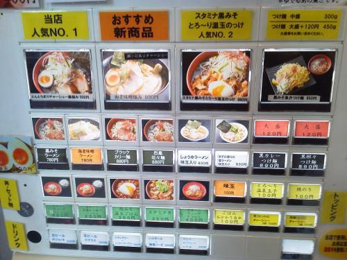 20120303_初代けいすけ品川店-006