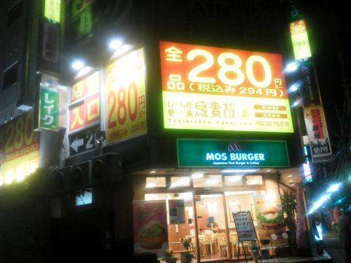 20120305_鳥貴族相模原店-013