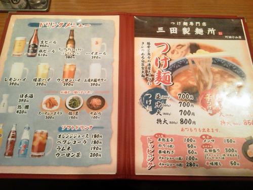 20120308_三田製麺所町田小山店-009