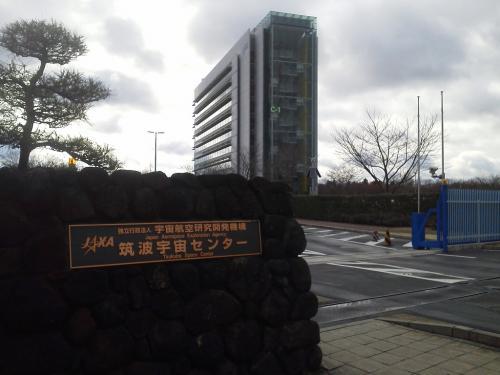 20120310_筑波宇宙センター-002