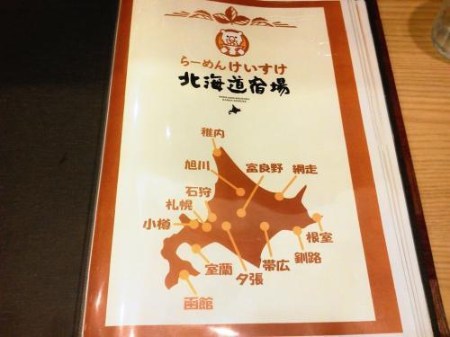 20120310_らーめんけいすけ北海道宿場-002