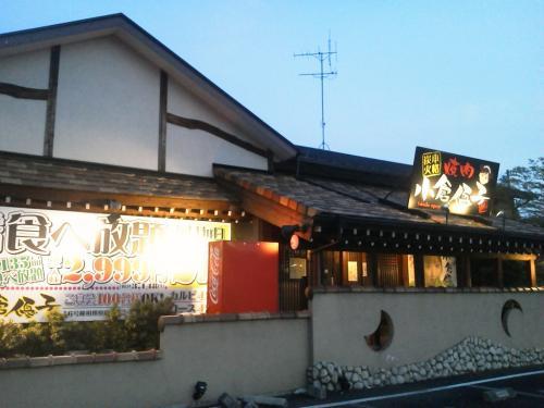 20120316_焼肉小倉優子16号線相模原店-002