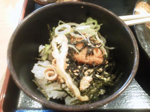 20120317_よしかつ町田小山店-013