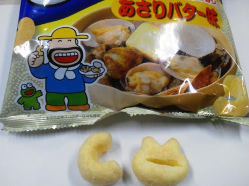 20120318_カールあさりバター味-001