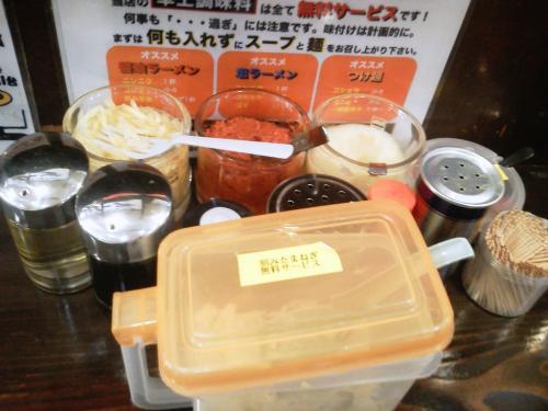 20120321_横濱家系ラーメン町田商店マックス-002