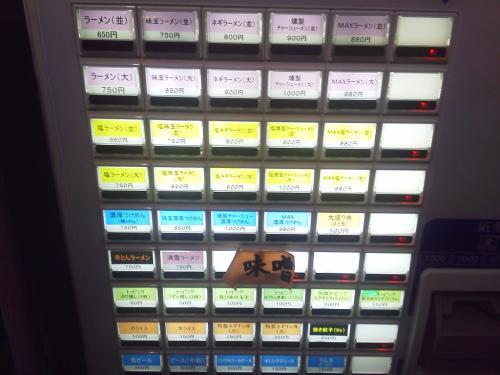20120321_横濱家系ラーメン町田商店マックス-001