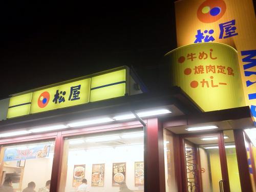 20120321_松屋桜美林学園店-002
