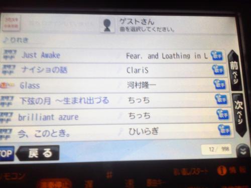 20120324_カラオケ-003