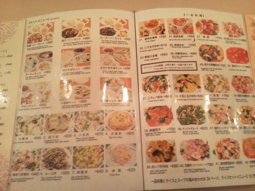 20120324_大勝軒代々木上原店-004