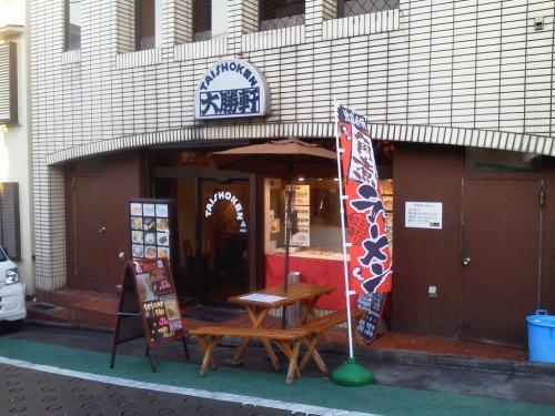 20120324_大勝軒代々木上原店-001