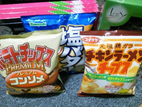 20120331_お菓子-001