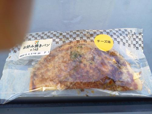 20120405_お好み焼きパン-001