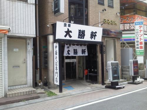 20120407_豊田大勝軒-005