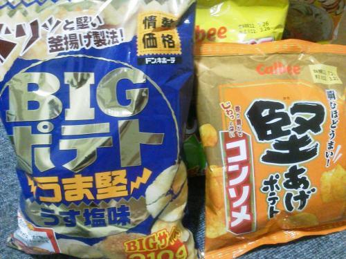 20120408_堅あげポテト-001