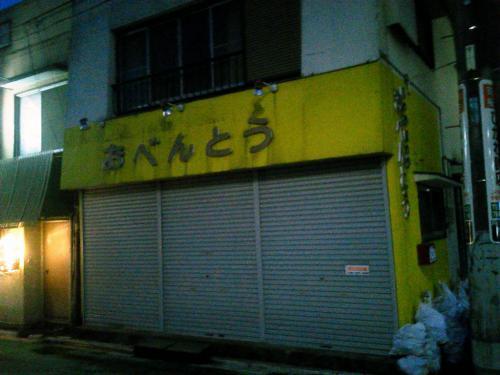 20120418_ラーメン学-004