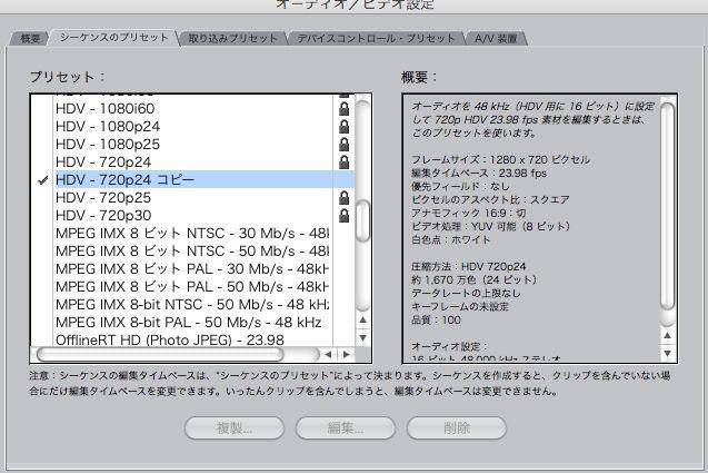 02_20111127203557.jpg