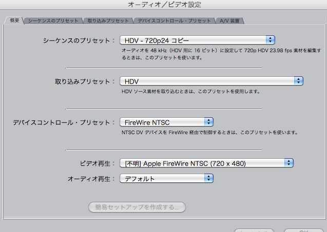 03_20111127203557.jpg