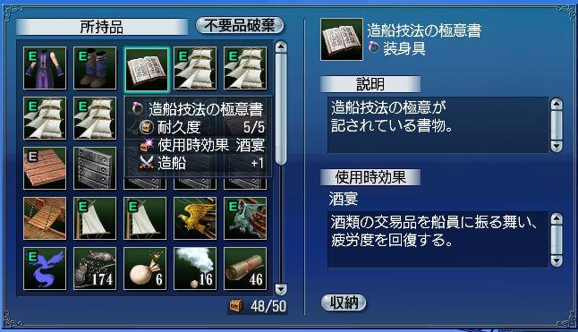 gokuisyo2.jpg