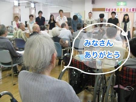 image_20130703230837.jpg