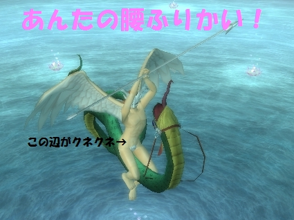 20110619_0753_48.jpg
