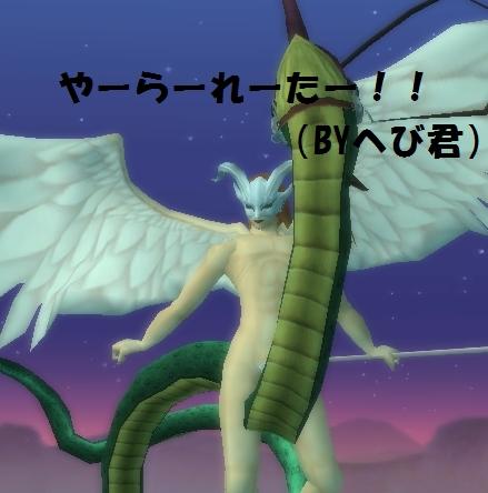 20110626_1756_34.jpg