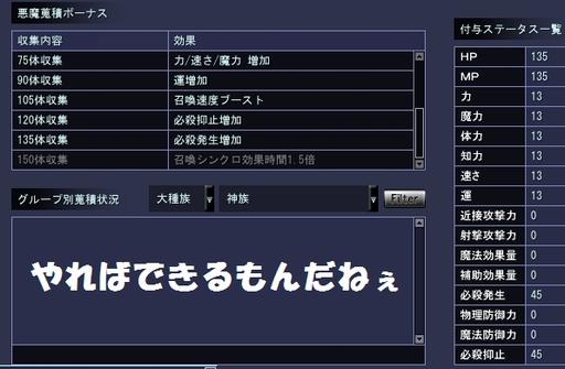 20110730_1024_59.jpg
