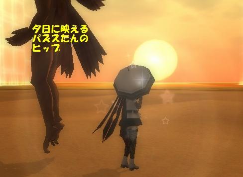 20110731_1630_58.jpg