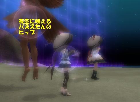20110731_1634_01.jpg